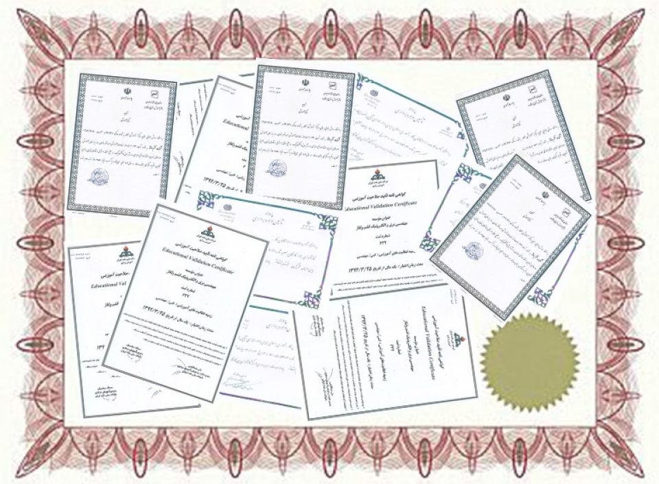 Approvals and Certifications training