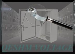 قفل زیمنسی (مثلثی)